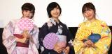 (左から)高橋未奈美、佐倉綾音、木戸衣吹 (C)ORICON NewS inc.