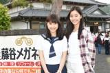 7月スタートのTBS系連続ドラマ『チア☆ダン』に出演する土屋太鳳、新木優子 (C)TBS