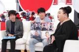 (左から)濱谷晃一氏、浜谷池谷亨キャスター、マツコ・デラックス(C)テレビ東京