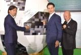フジテレビ系の『2018 FIFA ワールドカップ ロシア』出陣記者会見に出席した(左から)JOY、六平直政、ジョン・カビラ (C)ORICON NewS inc.