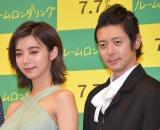(左から)池田エライザ、オダギリジョー (C)ORICON NewS inc.