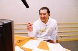 フジテレビ系連続ドラマ『コンフィデンスマンJP』(毎週月曜 後9:00)副音声を担当する小手伸也 (C)フジテレビ