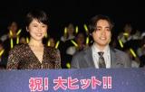(左から)長澤まさみ、山田孝之 (C)ORICON NewS inc.