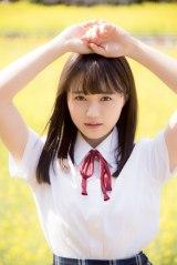 『週刊ビッグコミックスピリッツ』28号に登場する尾崎由香(C)小学館・週刊ビッグコミックスピリッツ