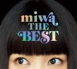miwa初のベストアルバム『miwa THE BEST』初回盤(2CD+DVD)