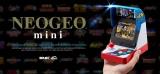 「NEOGEO mini」今夏の発売が決定