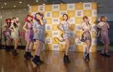 お尻をかく振付がキュートなリード曲「バナナが食べれないサル」=「OH MY GIRL BANHANA」日本デビュー記者会見 (C)ORICON NewS inc.