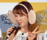 スンヒ=「OH MY GIRL BANHANA」日本デビュー記者会見より (C)ORICON NewS inc.