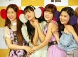 左からジホ、ユア、アリン、ヒョジョン=「OH MY GIRL BANHANA」日本デビュー記者会見の模様 (C)ORICON NewS inc.