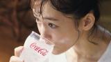 透明炭酸飲料『コカ・コーラ クリア』の新TVCMに出演の綾瀬はるか