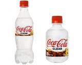 『コカ・コーラ クリア』左から500ml、280ml