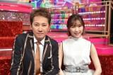 21日に放送されるTBS『UTAGE! 夏のリクエスト祭り2018』に出演する中居正広、渡辺麻友 (C)TBS