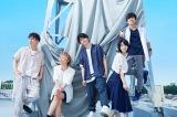 映画『青夏 きみに恋した30日』主題歌&挿入歌を担当するMrs. GREEN APPLE