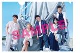 シングル「青と夏」早期予約特典クリアファイル(A4サイズ)