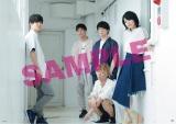 シングル「青と夏」TSUTAYA特典ポスター