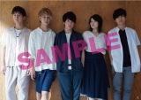 シングル「青と夏」HMV特典ポスター