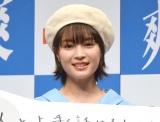 是枝裕和監督を祝福した広瀬すず (C)ORICON NewS inc.