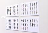 展示される映画『この世界の片隅に』の資料(C)Fumiyo-K