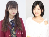 NGT48中井りか×元NMB48須藤凜々花が『AKB48のオールナイトニッポン』で共演