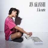 赤西仁リアレンジアルバム『A la carte』UNIVERSAL MUSIC STORE限定盤