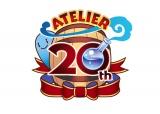 『アトリエ』シリーズ20周年記念ロゴタイトル(C)コーエーテクモゲームス All rights reserved.