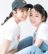 『ar』7月号に登場する欅坂46(左から)小林由依、今泉佑唯