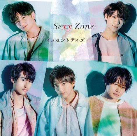Sexy Zoneの15thシングル「イノセントデイズ」が初登場1位