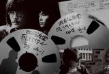 『伊勢正三LIVE BEST〜風が聴こえる〜風LIVE Vintage- SPECIAL EDITION』6月13日配信リリース
