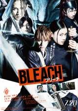 『BLEACH』ポスタービジュアル(C)久保帯人/集英社(C)2018 映画「BLEACH」製作委員会