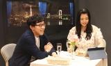 AbemaTV『声優と夜あそび』火曜日の様子 (C)ORICON NewS inc.
