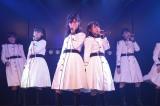 AKB48シングルのセンターを経験した小栗有以と向井地美音が所属する新チームA(C)AKS