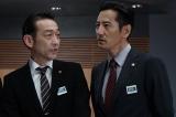 青柳(吹越満)と村瀬(津田寛治)(C)NHK