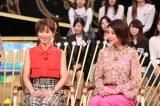 トークバラエティー『1周回って知らない話』に出演する(左から)畑中ひろ子、潮田玲子(C)日本テレビ