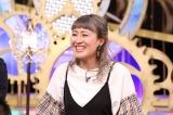13日放送のトークバラエティー『1周回って知らない話』の模様(C)日本テレビ