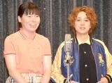 『よしもとオススメ芸人2018 お披露目会』に出席した尼神インター (C)ORICON NewS inc.
