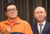 『よしもとオススメ芸人2018 お披露目会』に出席したパタパタママ (C)ORICON NewS inc.