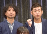 『よしもとオススメ芸人2018 お披露目会』に出席したイシバシハザマ (C)ORICON NewS inc.