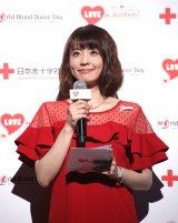 小林麻耶 3年ぶり献血イベント司会