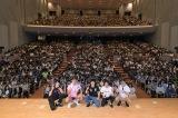 オードリーANN10周年記念ツアー青森で幕開け リトルトゥース2000人が集結(C)ニッポン放送