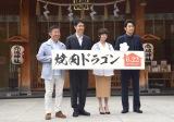 (左から)鄭義信監督、大泉洋、真木よう子、大谷亮平 (C)ORICON NewS inc.