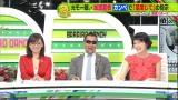 TOKYO MX『バラいろダンディ』(左から)立花胡桃、月〜木MC・蝶野正洋、阿部哲子