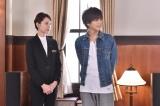 17日放送の日本テレビ系連続ドラマ『崖っぷちホテル』最終話 (C)日本テレビ