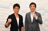 世界記録に挑戦することを宣言した(左から)武井壮、朝原宣治