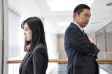 内藤剛志主演『捜査一課長』最終回