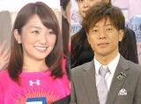 第1子を妊娠した松村未央アナウンサー(左)と夫の陣内智則 (C)ORICON NewS inc.