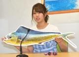 『ニッポンを釣りたい! 巨大マグロに挑む! 釣り好き芸能人』記者会見に出席した稲村亜美 (C)ORICON NewS inc.