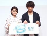 (左から)葵わかな、佐野勇斗 (C)ORICON NewS inc.