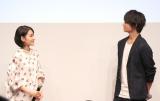 映画『青夏 きみに恋した30日』のイベントに登場した(左から)葵わかな、佐野勇斗 (C)ORICON NewS inc.