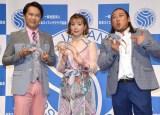 第19回ベストスイマー2018表彰式に出席した(左から)金子貴俊、仲里依紗、秋山竜次 (C)ORICON NewS inc.