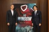 『The Window』を共同製作するZDFEのロバート・フランク副社長(左)、フジテレビの大多亮常務取締役